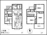 2号棟 参考プラン 建物面積87.48㎡